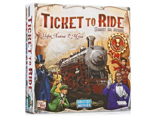 جعبه-بازی-ticket-to-ride