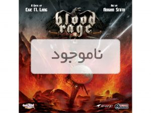 بازی-blood-rage-ناموجود