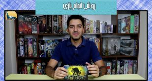 روش انجام بازی One Night Ultimate Werewolf