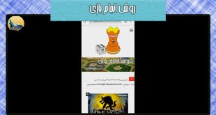 معرفی اپلیکیشن One Night Ultimate Werewolf