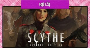 زنگ-بازی-scythe-digital-version