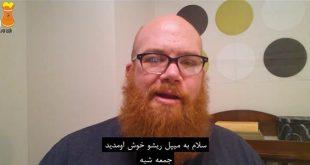 معرفی-بازی-beasty-bar-ویدیو