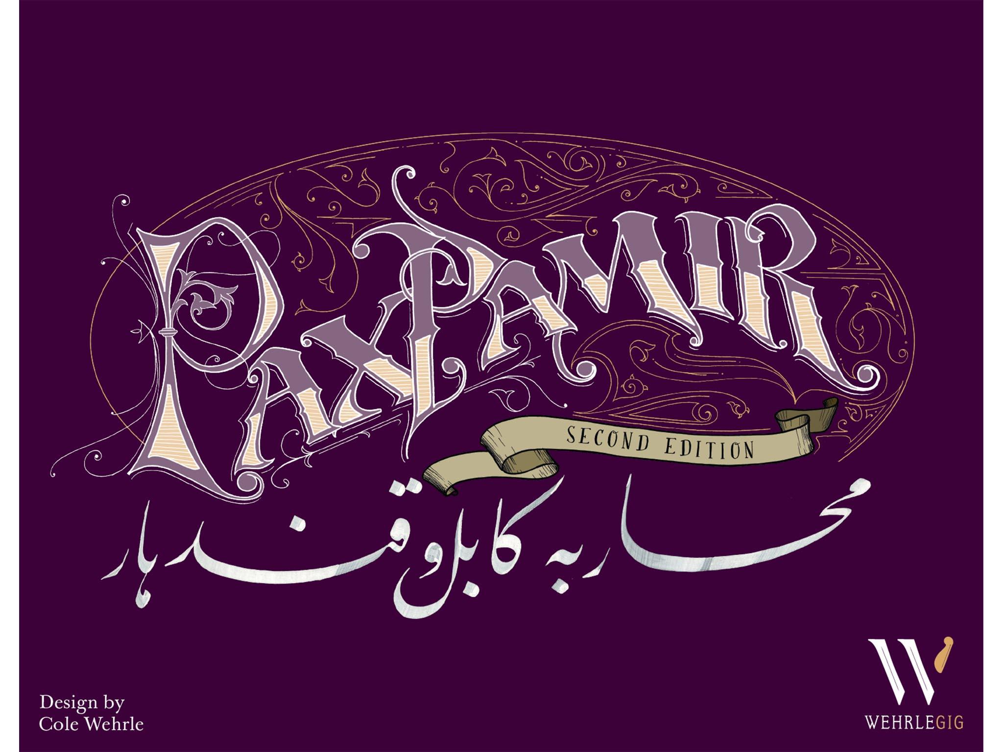 راهنمای-فارسی-بازی-pax-pamir