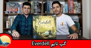 گپ تایم؛ بازی Everdell