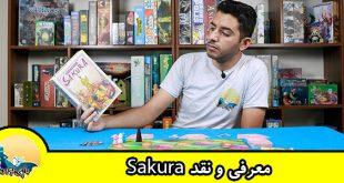 معرفی و نقد بازی Sakura